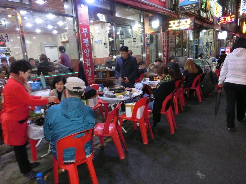 gukje-market-area1