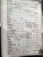 gwangjang-lunch1