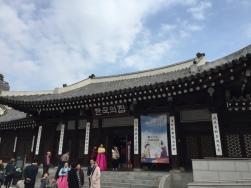 haeringwan-entrance