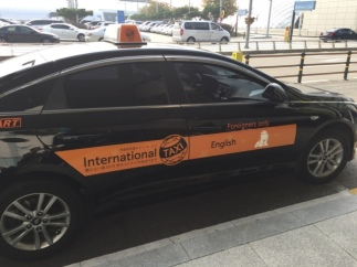 incheon-intl-taxi2