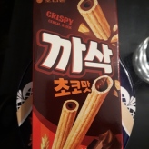 korean-snacks4