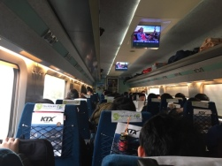 ktx-to-busan1