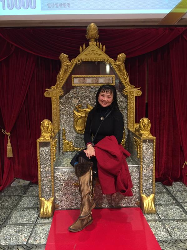 lotte-queen