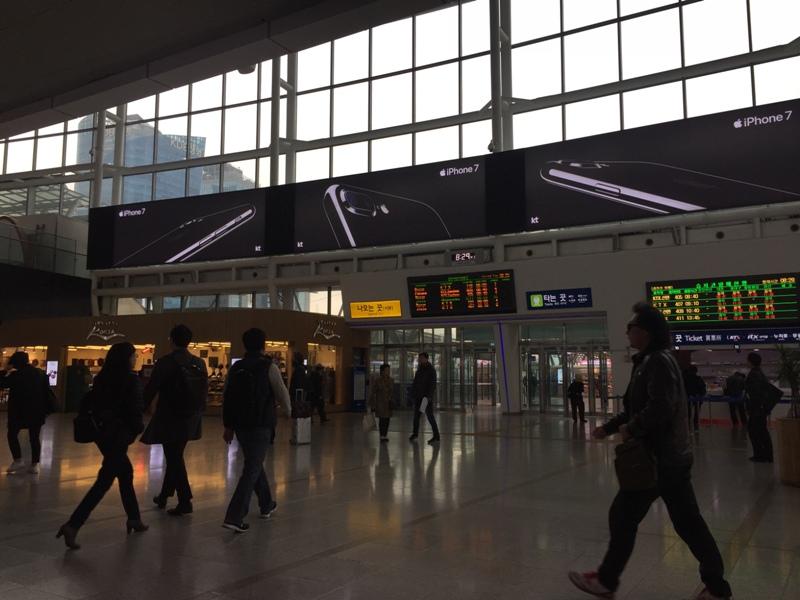 seoul-station1
