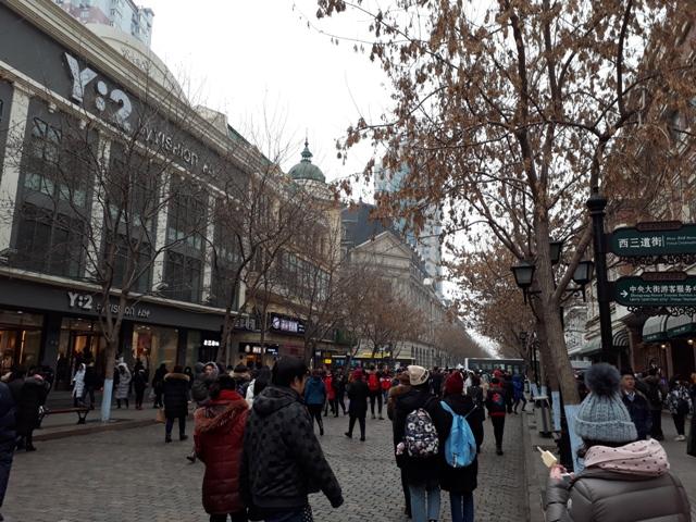 guo-ge-li-street-9
