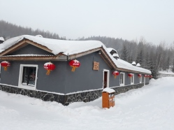 snow-town-homestay3