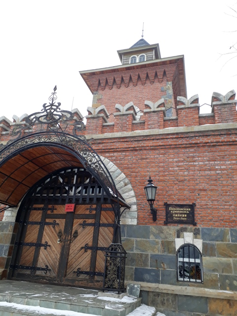 volga-manor-pavlov-castle1