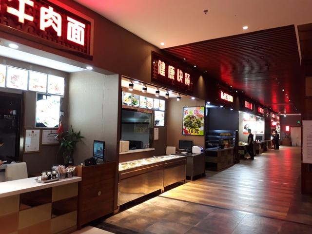 yingjie-foodcourt5
