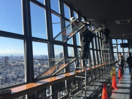 Cleaning the windows