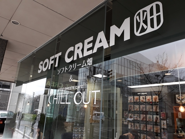 chill-out-ice-cream1