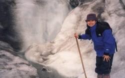 Glacier walk08