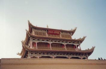 Jiayuguan 2