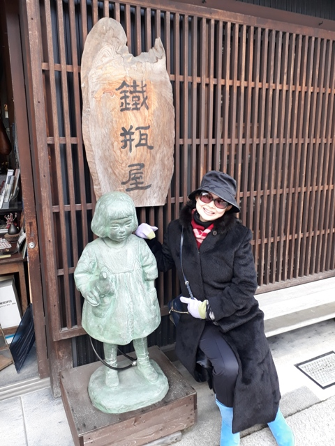 kanayamachi-metal-casting10