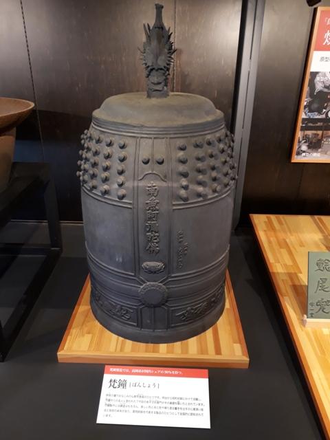 kanayamachi-metal-casting5