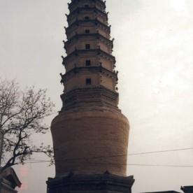 Lanzhou11