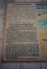 Mingsha dunes2