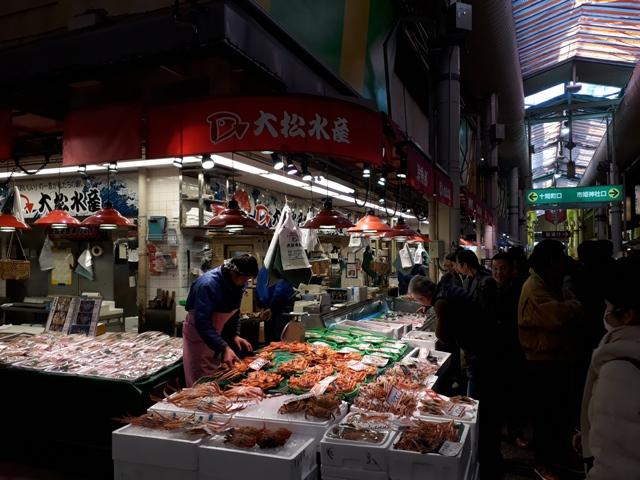 omicho-market-6