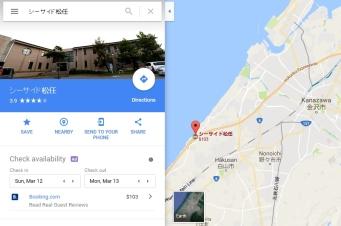 seaside-matto-location