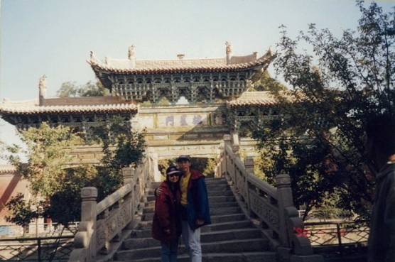 Wuwei Confucian temple1