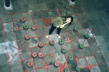 Play Chinese Chess