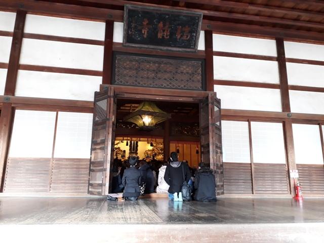 zuiryu-ji-temple-28