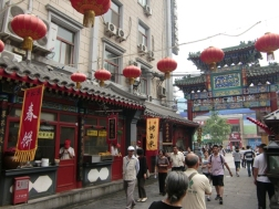 Beijing Alley food street1