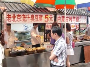 Beijing Alley food street6