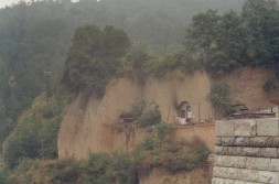 Drive through Shaanxi4