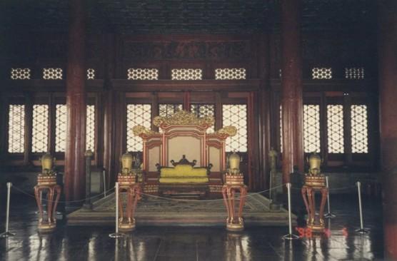 Forbidden City - Baohedian