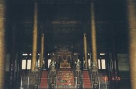 Forbidden city - Hall of supreme harmony