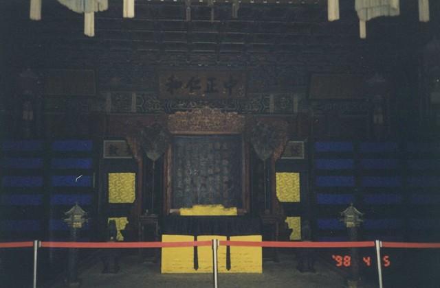 Forbidden City sights14