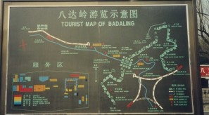 Great Wall Badaling 1