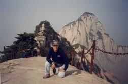 Huashan 14
