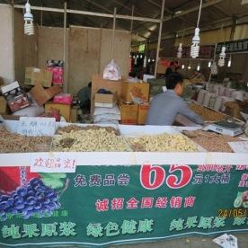 Jing Zhou food bazaar3