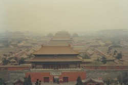 Meishan view of Forbidden palace2