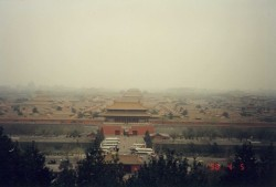 Meishan view of Forbidden palace4