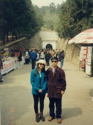Ming Tomb 1