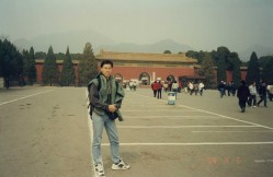Ming Tomb 2