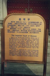 Temple of Heaven16