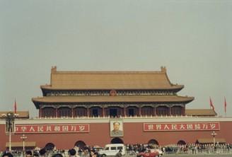 Tiananmen square12
