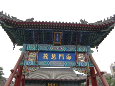 Tianhou Palace temple1