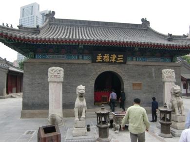 Tianhou Palace temple2