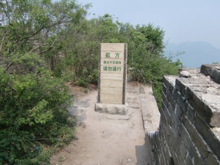 Walking Mutianyu14