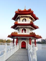 Chinese Garden - Twin Pagoda1