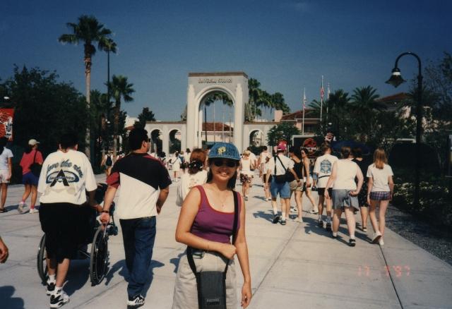 A theme parkparadise