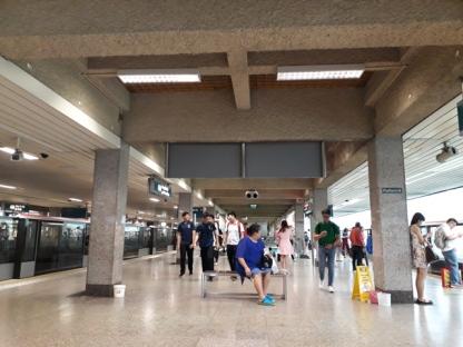 AMK Station platform 5