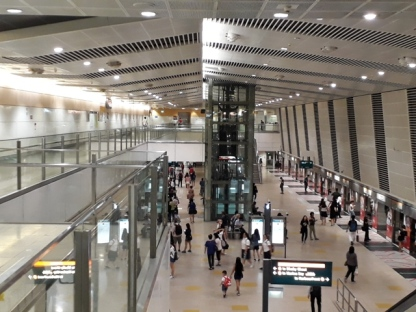 Bishan MRT platform 4