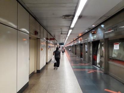 Braddell MRT platform 1