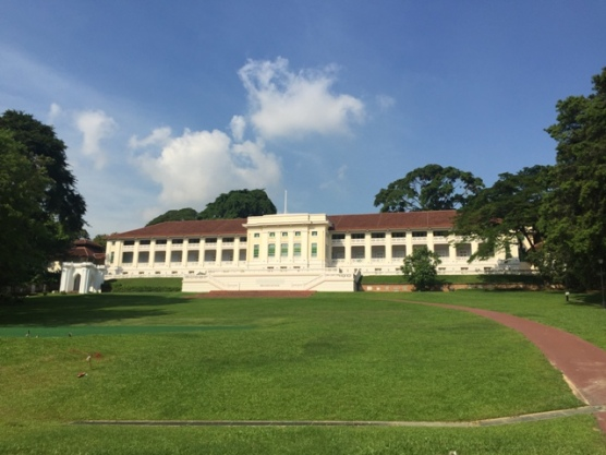 Fort Canning Green 2