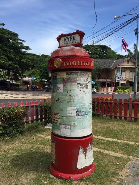 Hua Hin station 19